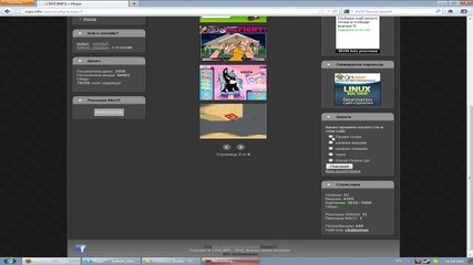 Cspz.info Най-якия сайт