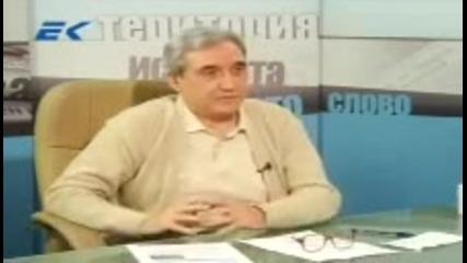Диагноза - Георги Ифандиев 4.9.2014