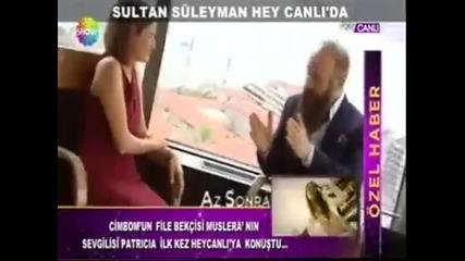 Халит Ергенч - интервю