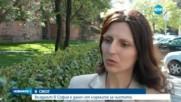 В СМОГ: Въздухът в София е далеч от нормите за чистота