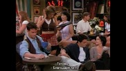 Friends, Season 2, Episode 2 - Bg Subs