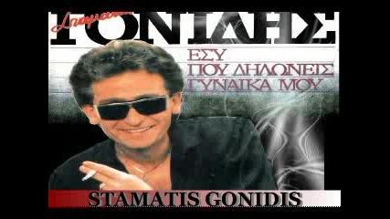 Stamatis Gonidis Skizo Tis Fotografies