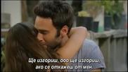 Seckin Ozdemir - Ver Bana Duslerimi - Върнете мечтите ми обратно