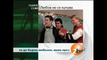 Комиците - 11 - 09 (част 1)
