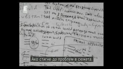 Дискавъри-пророците на научната фантастика -филип К.дик 2 еп.