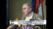 Производството на български зеленчуци у нас е спаднало с 60% за десет години