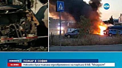 """Запалиха частни бусове в столичния квартал """"Младост"""""""