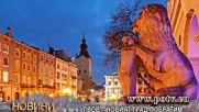 Какво представлява побратименият град Лвов?