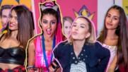 Онлайн звездите на Vbox7 разтърсиха Aniventure Comic Con