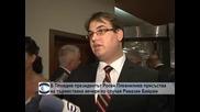 В Пловдив президентът Росен Плевнелиев присъства на тържествена вечеря по случай Рамазан Байрам
