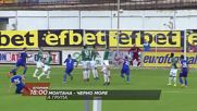 Футбол: Монтана – Черно море на 10 май по Diema Sport