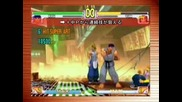Sfiii 3rd Strike (anniversary Edition Dvd) Tutorial Ryu