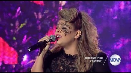 X Factor - Вторник по Нова