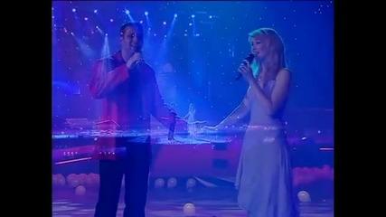 Росица Кирилова и Боян Михайлов - Какво е любовта