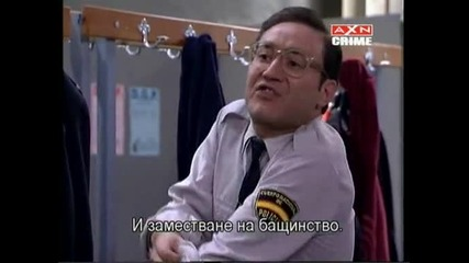 Хората на Пако - сезон 3, епизод 13 (част 3)