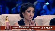 Михаела Маринова - песен на английски език - X Factor Live (02.02.2015)