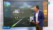 Прогноза за времето (06.07.2018 - обедна емисия)