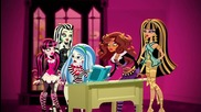 Vol 3 Monster High - No Place Like Nome