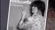 Петя Буюклиева Като Млада