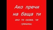 (prevod) Ljuba Alicic -ciganin sam [циганин сам ама наи-добрия]