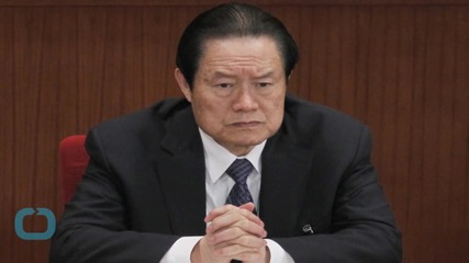 Reuters: China Ex-security Chief Warned Bo Xilai He would Be Ousted - Sources