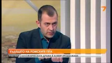 """Джамбазки срещу """"християнски ром в Тв7"""