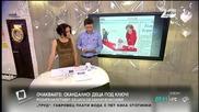 В печата: До 400 евро рушвет за ТИР на Гюешево - 2 част