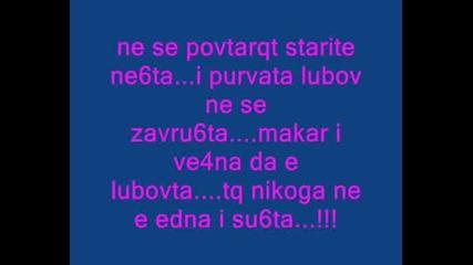 ~lubovta~