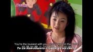 Бг субс! It Started with a Kiss / Закачливи целувки (2006) Епизод 15 Част 3/3