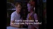 Andromeda Епизод 1 - Под Прикритието на Ноща - Началото с Бг Превод