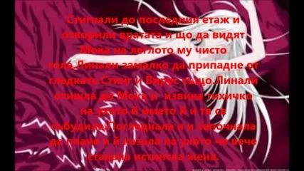Werewolfs Vs.vampires (love story) fic. 2 (16+)