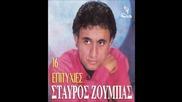 Stavros Zoumpas Tha Ksanagiriseis