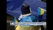 Привърженици и противници на евроинтеграцията се замеряха с яйца в Одеса