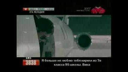 Дима Билан - Горе Зима