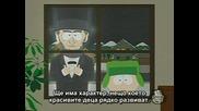 South Park / Сезон 11, Епизод 14/ Бг Субтитри