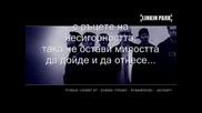 Linkin Park - What Ive Done (превод)