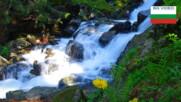 Водата на Рила- водопадите на Скакавица