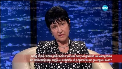 Пада ли нивото на образование до седми клас - Часът на Миелн Цветков (04.06.2015)