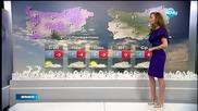 Прогноза за времето (01.01.2016 - централна)