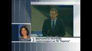 Европейската комисия не е притеснена от СРС-скандала у нас