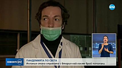 Расте броят на заразените с коронавирус по света