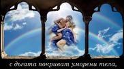 Вълшебна любов