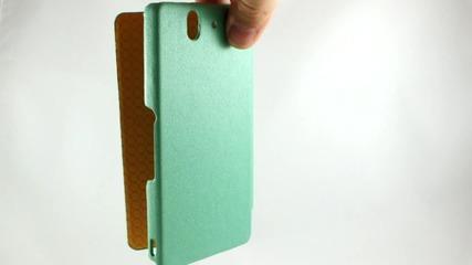 Кожен калъф за Sony Xperia Z