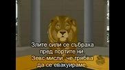 South Park /сезон 11 Еп.11/ Бг Субтитри