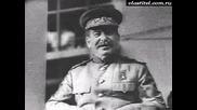 Сталин, Чърчил, Рузвелт - Техеран 1943г.