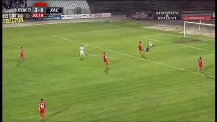 Локомотив Пловдив - Хасково 4:0 /репортаж/