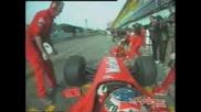 Schumacher Трепе Хора