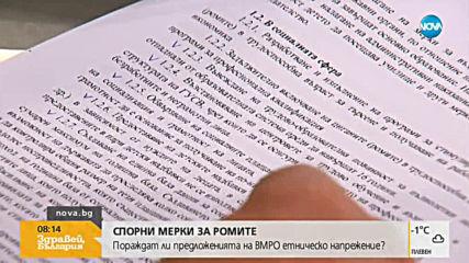 Каракачанов: Ако се примиряваме с хора, които не спазват закона, държавата е загинала