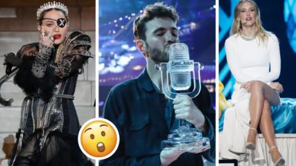 Евровизия не може без скандали! Кои са топ 5 тази година?