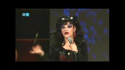 Nina Hagen - Lady Is A Tramp